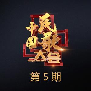 美丽中国(Live)在线听(原唱是阿鲁阿卓),陈素珍演唱点播:315次