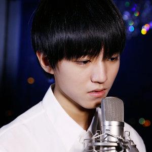 样(YOUNG)(热度:18)由小苹果翻唱,原唱歌手王俊凯