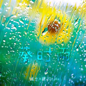 手绘pop 向日葵