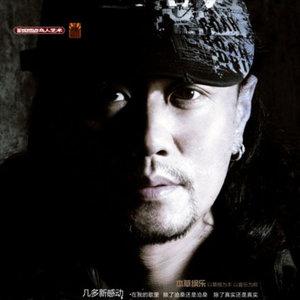 真爱(热度:89)由朱志勇翻唱,原唱歌手刘牧