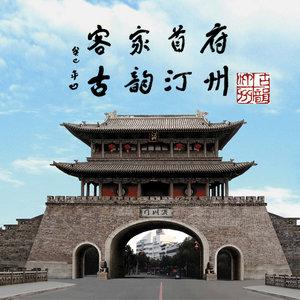 青石板的诉说(热度:33)由任我行(暂离)翻唱,原唱歌手成龙/魏允熙