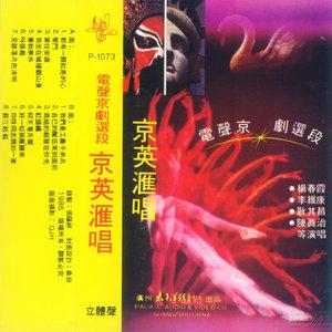 智斗(热度:107)由红河翻唱,原唱歌手李维康