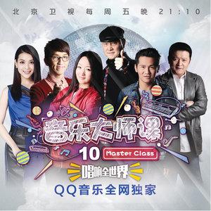 白兰鸽(Live)(热度:30)由融冰翻唱,原唱歌手胡钰佳/周安信