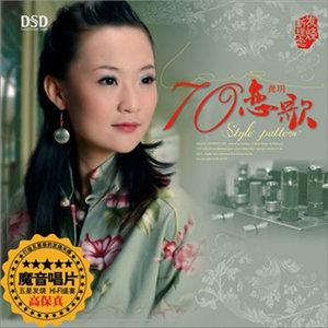 信天游(热度:15)由阳光  木兰翻唱,原唱歌手龚玥