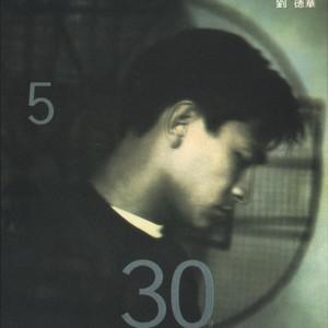 情缘等足一辈子(热度:194)由做好自己翻唱,原唱歌手刘德华