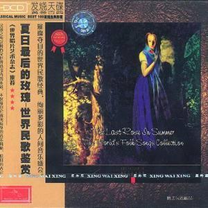 红河谷原唱是群星,由悠然翻唱(播放:36)