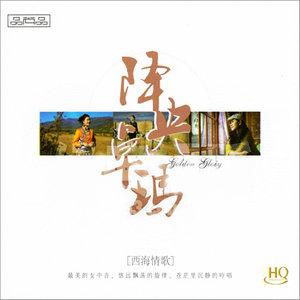 呼伦贝尔大草原(热度:17)由耐凡翻唱,原唱歌手降央卓玛