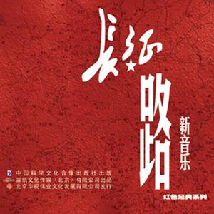 北京的金山上(热度:46)由皇族缘青青翻唱,原唱歌手珊瑚