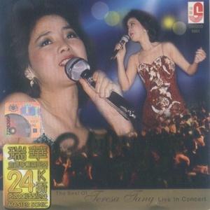小城故事(Live)(热度:48)由幸福人生翻唱,原唱歌手邓丽君