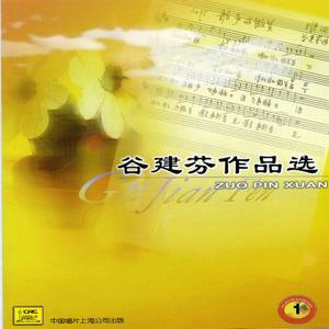 妈妈的吻(热度:17)由人生快乐翻唱,原唱歌手程琳