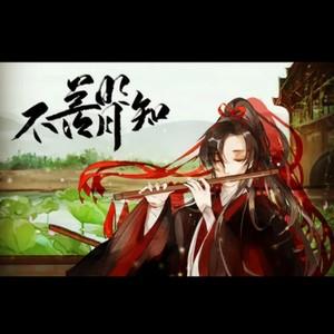 不羡明月知(热度:158)由雨潇潇翻唱,原唱歌手封茗囧菌