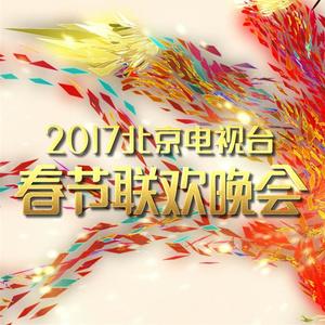 在线听最浪漫的事(Live)(原唱是唐嫣/罗晋),快乐思念演唱点播:14次
