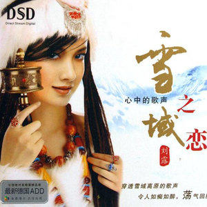 橄榄树(热度:14)由赵老师(暂退)翻唱,原唱歌手刘露