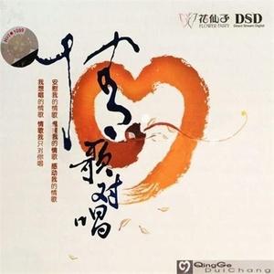 片片枫叶情(热度:26)由陶勋天平山人翻唱,原唱歌手庄学忠/刘珺儿