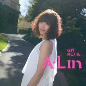 我很忙(热度:462)由桦哥哥翻唱,原唱歌手A-Lin