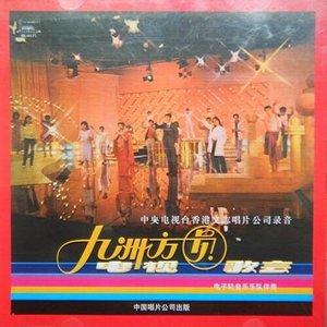 风雨兼程(Live)由蓝天白云演唱(原唱:程琳)