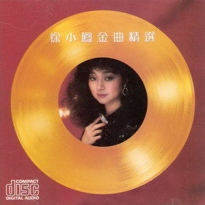 随想曲(热度:164)由黎生翻唱,原唱歌手徐小凤