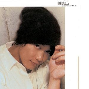 你的背包(热度:289)由陈翻唱,原唱歌手陈奕迅
