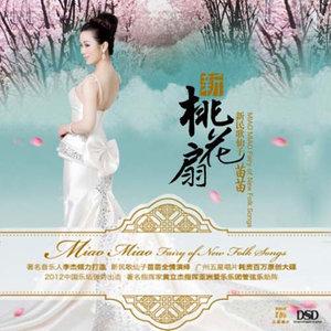 大乐莲花(热度:28)由静心家族菩提莲翻唱,原唱歌手张云馨