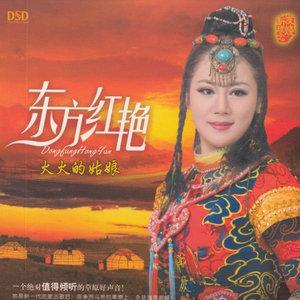 在线听火火的爱(原唱是东方红艳),飘雪演唱点播:19次