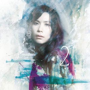 时间的孤岛(中文版)(热度:28)由Seven.翻唱,原唱歌手陈惠婷