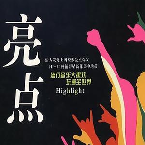 城里的月光(热度:20)由昨天翻唱,原唱歌手曹磊