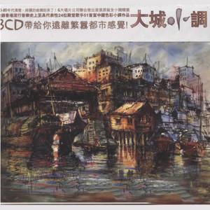 渔舟唱晚(热度:42)由Angel萍聚翻唱,原唱歌手关正杰