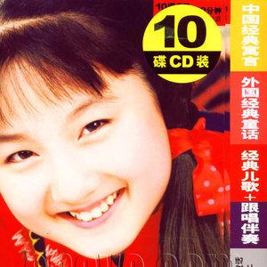 小小少年(热度:136)由Baiyq9999翻唱,原唱歌手蒋小涵