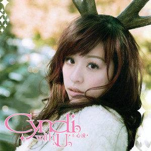 我会好好的(热度:1998)由妞妞翻唱,原唱歌手王心凌