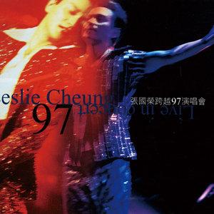 在线听月亮代表我的心(Live)(原唱是张国荣),小蓝莓演唱点播:36次