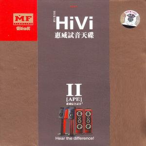 张三的歌(热度:30)由丽人行翻唱,原唱歌手蔡琴