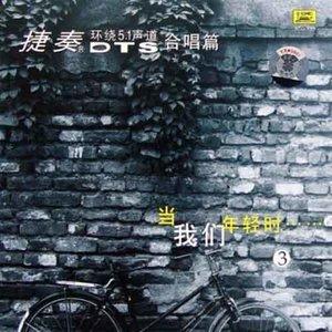 毛主席的话儿记心上(热度:31)由苟淑清|59153o9158翻唱,原唱歌手群星