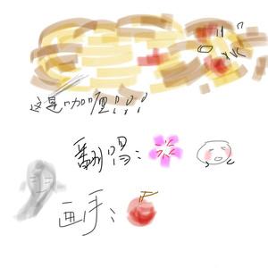咖喱咖喱(热度:27)由三木目翻唱,原唱歌手唐媛