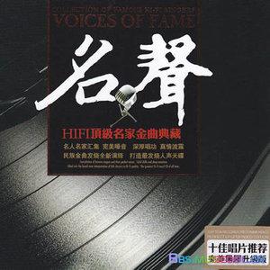 月满西楼(热度:81)由芦花翻唱,原唱歌手廖昌永