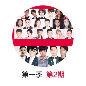 爱要坦荡荡(Live)(热度:375)由海纳百川翻唱,原唱歌手丁丁
