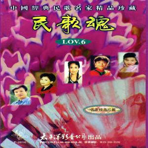 绣荷包(热度:40)由王健翻唱,原唱歌手董文华