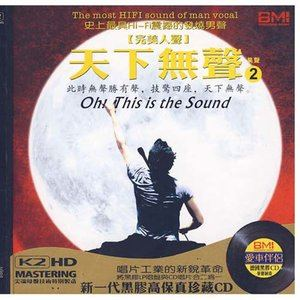 桃花运原唱是童丽/王浩,由守望者翻唱(播放:23)
