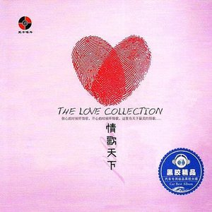 雨中恋(热度:83)由绿豆翻唱,原唱歌手付笛声/任静