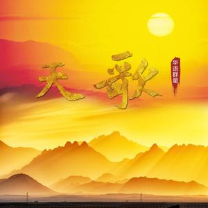 山城雨夜恋(热度:37)由爱歌翻唱,原唱歌手小琢
