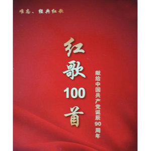 我的中国心原唱是华语群星,由追梦人翻唱(试听次数:180)