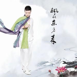 月夜(热度:99)由老聂(最近比較忙,回复不周,大家多多包涵)翻唱,原唱歌手陆沅枫