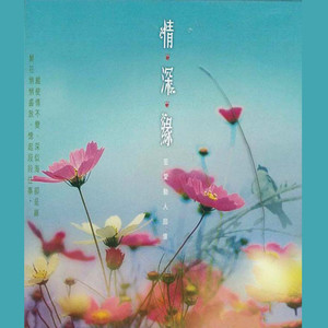 晚秋(热度:44)由守望幸福翻唱,原唱歌手毛宁