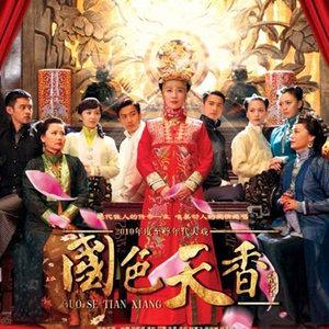 上善若水(热度:62)由华&歌翻唱,原唱歌手李娜