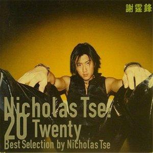 谢谢你的爱1999(热度:11)由水落石出翻唱,原唱歌手谢霆锋