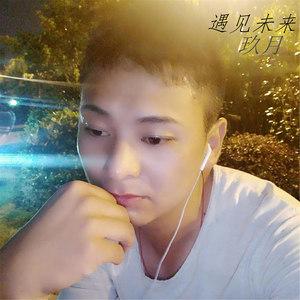 相思河(热度:52)由zzp翻唱,原唱歌手玖月