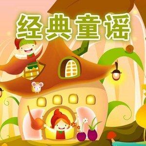 红星闪闪原唱是江苏可一,由幸福女人翻唱(播放:102)