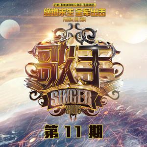 离不开你(Live)(热度:85)由美音 梦一样的自由翻唱,原唱歌手腾格尔