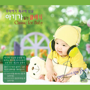 Schubert: 슈베르트 자장가 (Lullaby Wiegenlied Cradle Song D.498 Op.98 No.2) (Song 박경득)由木子演唱(原唱:박제성/최종은/박강일/