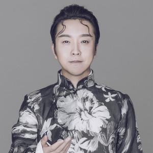 新镜花水月由娜娜演唱(原唱:李玉刚)