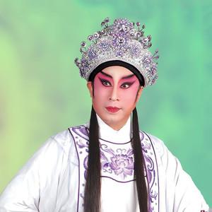 【粤剧】双星恨原唱是梁耀安,由依然爱你翻唱(播放:47)